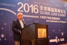 赵克强博士 2016精益峰会